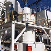 燒鋁礬土磨粉機加工熟料設備