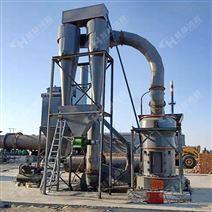 河南鋁礬土熟料雷蒙磨粉機5R機