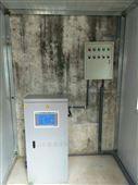 阜新口腔污水處理設備價格低