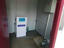衢州口腔污水處理設備價格低