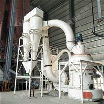 松體鋁礬土熟料新型雷蒙磨粉機