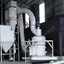 鋁礬土熟料加工粉磨烘干設備縱擺磨粉機