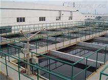 50噸生活污水處理設備