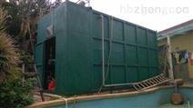 景區、度假村污水處理設備
