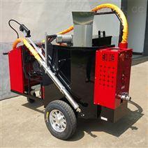 現貨供應60升瀝青灌縫機 大容量瀝青填縫機
