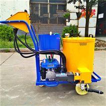 60升大容量沥青灌缝机 电加热沥青填缝机
