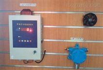 甲苯氣體報警器