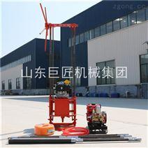 便携式勘探钻机QZ-2B轻便取样钻机