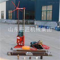 岩芯钻机便携式浅层勘探钻机可拆卸方便移机