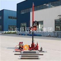 地质工程钻机50米岩芯钻机整机可拆卸