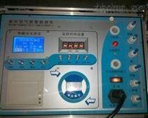 波谱分析仪