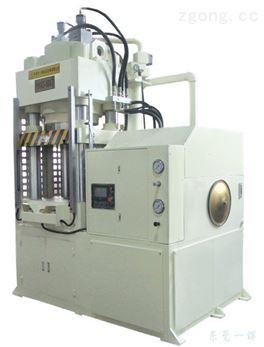 冷挤成型油压机1