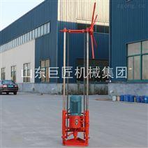 巨匠QZ-2D三相电岩心钻机轻便勘探钻机