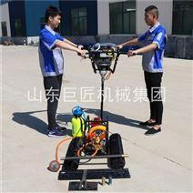 巨匠BXZ-2双人背包钻机 便携式浅层取样钻机