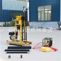 YQZ-50A全液压轻便钻机 便携式取样钻机