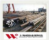 20NiCrMo2(渗碳)轴承钢