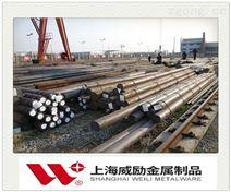 SKH3高速钢上海现货