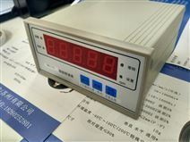 SCM-Ⅱ轉速檢測監測?;ひ? /></a></td>