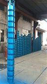 天津耐高温大流量不锈钢热水潜水泵
