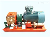 2BZ-40/12型脉冲式煤层注水泵