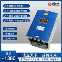 三相數字可控硅固態調功調壓器電力調整器