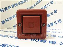 E2S A100DC24R報警器