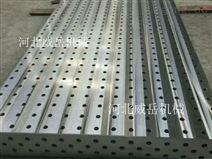 铸铁检验平台 厂家直销 高品质 有保障