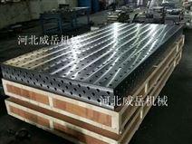 铸铁检验平台 生产严格 品?#26102;?#38556; 物美价廉