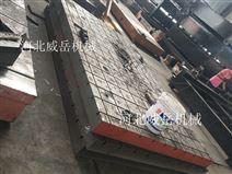 铸铁检测平台 广受好评 质量信得过