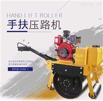 厂家热销大单轮压路机 小范围施工作业