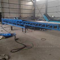 港口裝船伸縮輸送機 大型裝貨物伸縮傳送機