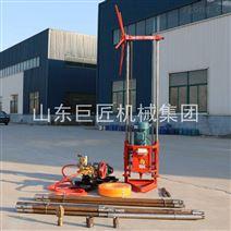 25米三相电轻便取样钻机QZ-2A地质勘探钻机