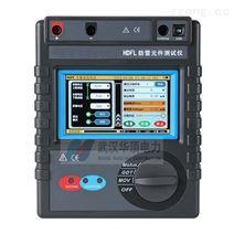 HDFL-II智能型防雷元件测试仪价格