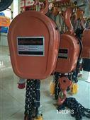 直销怀鸽dha环链电动葫芦,0.5-20吨供应