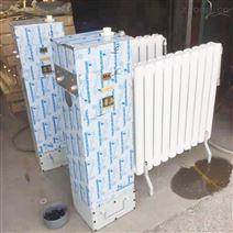 硬核产品RB2000/127矿用本安型取暖器功能