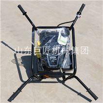 雙人背包鉆機bxz-2型巖心鉆機地質勘探鉆機