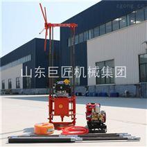 25米岩心勘探钻机QZ-2B汽油型轻便取样钻机