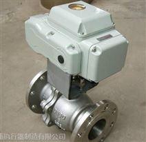 Q941F-16C DN40电动球阀,阀门电动装置