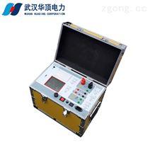 內蒙古互感器勵磁特性綜合測試儀廠商