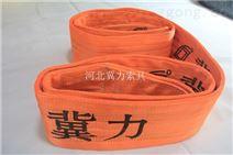 彩色扁平滌綸大噸位吊裝帶-扁平吊帶價格