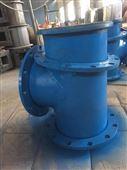 鋼襯聚氨酯尾礦耐磨三通