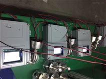 測振變送器JM-B-3ZD-20-01 HY-3VE-03-200um