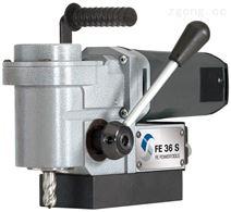 供应小空间选用德国FE36S磁座钻