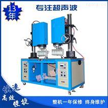 超聲波塑料焊接機原理