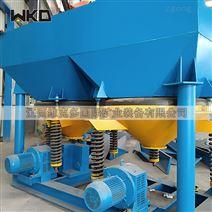 鋸齒波跳汰機工作原理 鎢礦尾礦回收設備