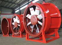 礦用節能軸流式通風機