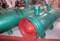 礦用隔爆型壓入式軸流局部通風機