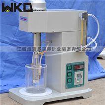 XJT-1.5浸出攪拌機 實驗室小型治金設備