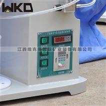 陜西生產浸出攪拌機 實驗室用小型設備