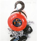 鏈條式手拉葫蘆